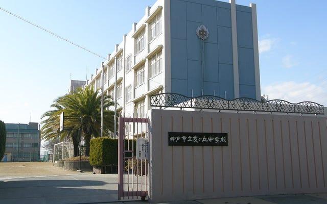 日本の悪名高い「ボーイA」キラーが不気味な虚栄心のウェブサイトを持っています