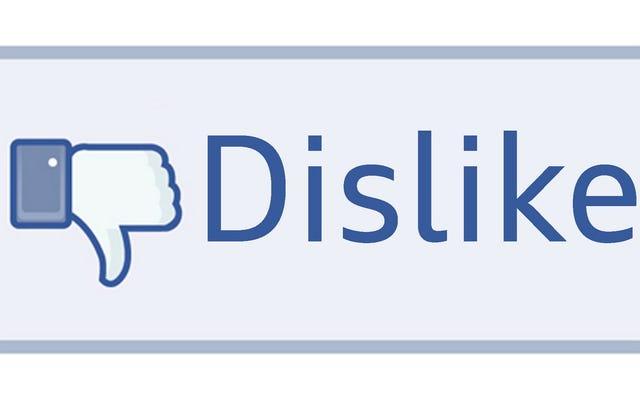 อย่าตกหลุมรักการหลอกลวงปุ่ม Facebook ไม่ชอบ