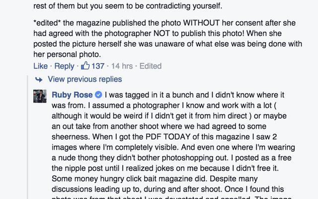 रूबी रोज ने 'गर्ल पावर' के मुद्दे में उसकी सहमति के बिना नग्न तस्वीरों का उपयोग करने के लिए मैग पर हमला किया