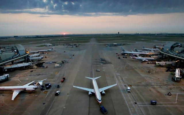Какая самая раздражающая комиссия авиакомпании?
