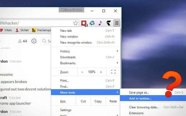 Chromeの「タスクバーに追加」がWindows10で壊れている代わりに何をすべきか