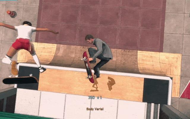 見よ、ひどいトニーホークのプロスケーター5