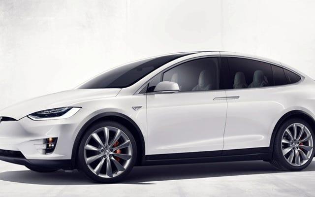 世界で最もホットな新車はミニバンですか?