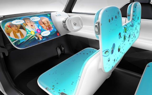日産のコンセプトカー内のほぼすべての表面はスクリーンディスプレイです