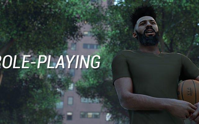 NBA2K16のスパイクリージョイントはひどいですが、それでも私はそれを愛しています