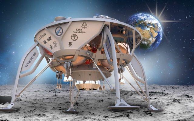 Prime immagini della sonda privata che intende raggiungere la Luna nel 2017