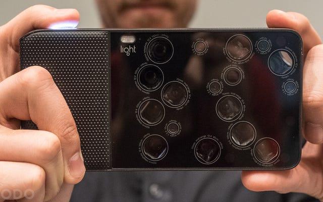 Эта камера с глазами-жучками - совершенно новый подход к съемке профессиональных качественных фотографий