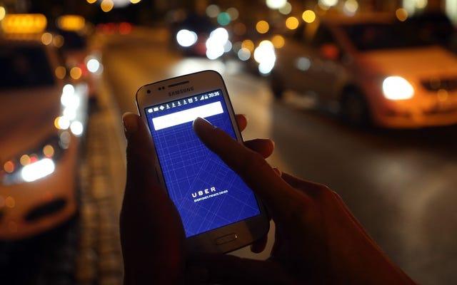 Uberはドライバーを使って行方不明の子供を探しています