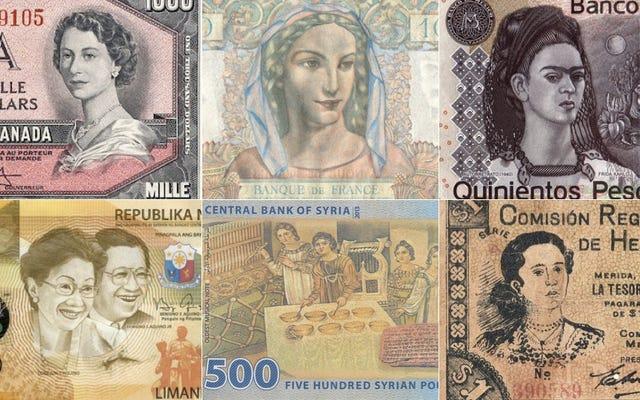 पैसे पर महिलाओं का अन-अमेरिकन इतिहास