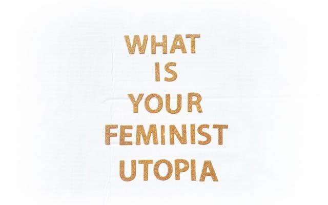 フェミニストのユートピアにおける10代のママの人生の1日