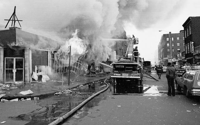 Как неверные данные вызвали пожары, сравнявшие с землей Бронкс в 1970-х годах