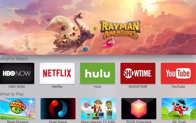 新しいAppleTVは、気の利いた小さなゲーム機の始まりです