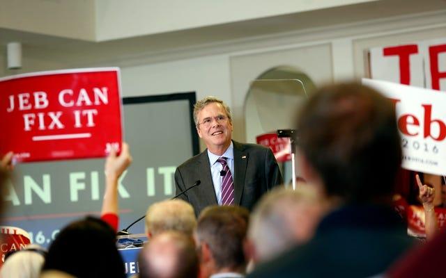 ジェブ・ブッシュの新しいキャンペーンスローガンは子供向けの本にとてもかわいい名前を付けるでしょう