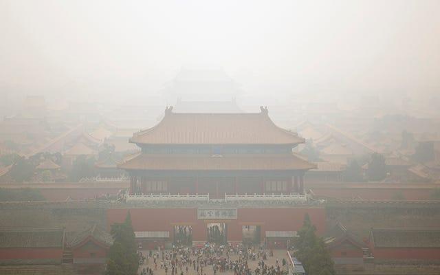 中国の大気汚染はすでに上限の56倍を超えています