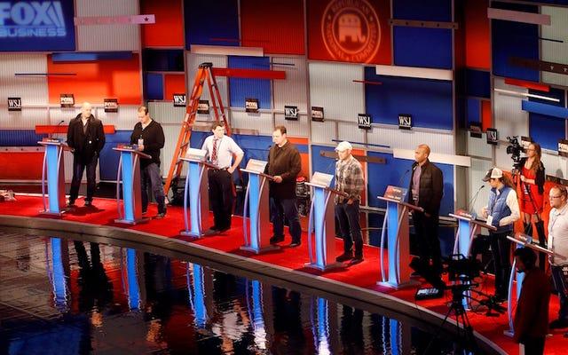 今夜の共和党の討論を見る方法