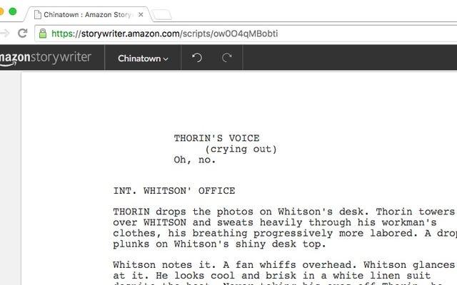Amazon Storywriter è uno strumento per la scrittura di sceneggiature semplice, gratuito e con formattazione automatica per il Web