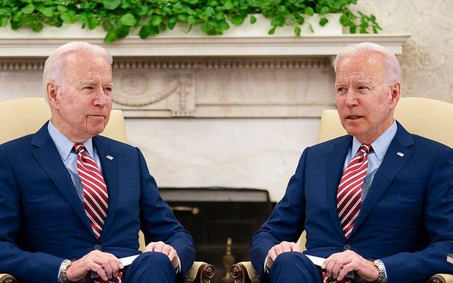 Bidenが自動化の脅威の高まりについてサイバネティックBidenレプリカを押す