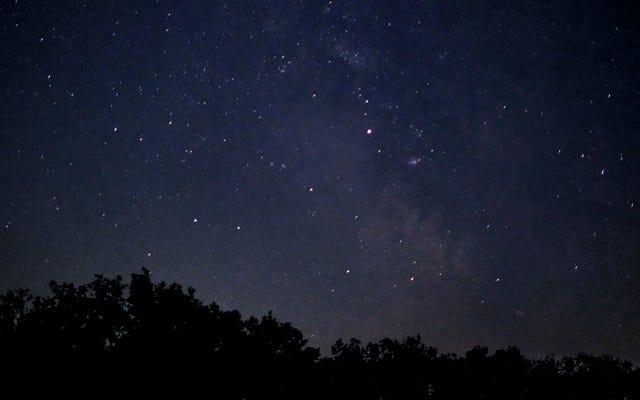 Астрономы объявляют, что пенис Бога будет виден в ночном небе впервые за тысячелетия