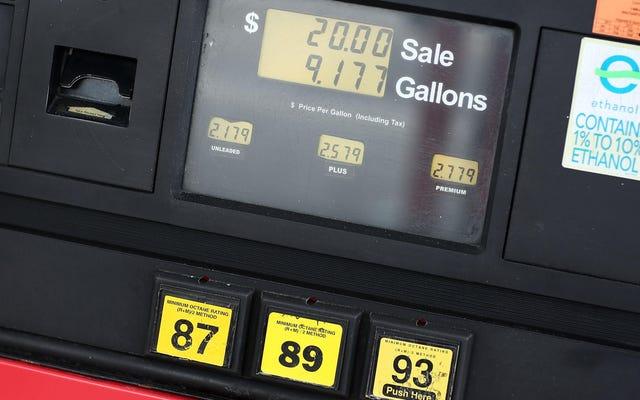 Давайте поспорим: вы тратите деньги на премию или придерживаетесь обычного бензина?