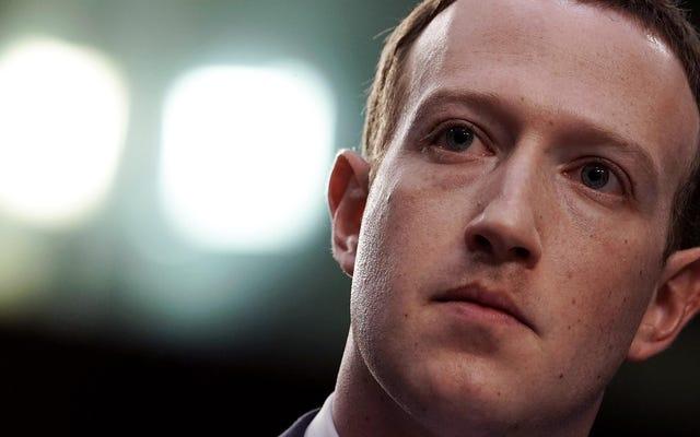 レポート:Facebookには、基本的にセレブがモデレートを回避できるようにするVIPプログラムがあります