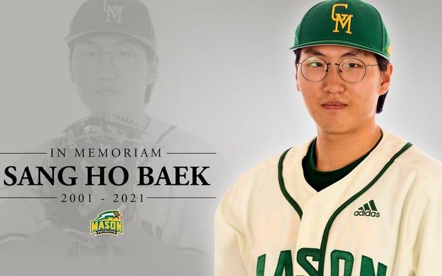 大学野球の投手サン・ホ・ペクがトミー・ジョン手術の合併症で死亡