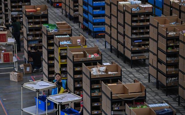 Китайская Alibaba прекращает продажу машин для майнинга криптовалют