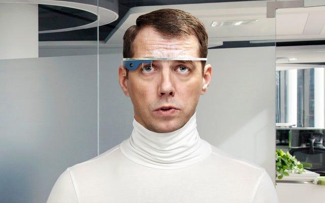 2055 में आदमी गलती से वर्चुअल पेनिस को सीधे सहकर्मियों के दिमाग में अपलोड कर देता है