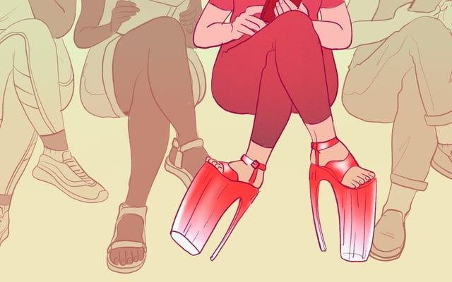 象徴的なストリッパーヒールプリーズは日常の靴になることができますか?