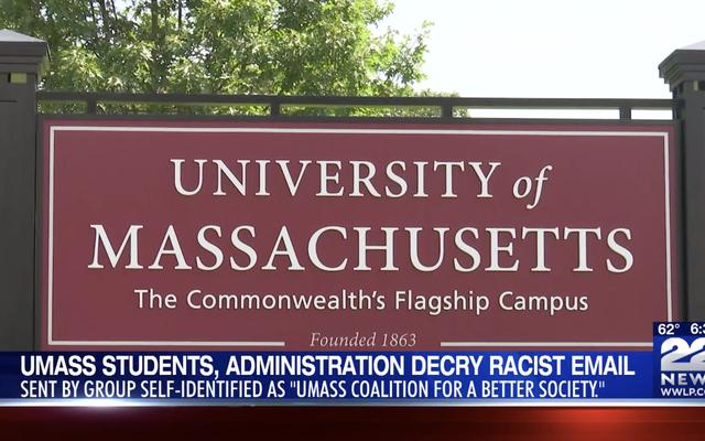 UMass расследует расистское электронное письмо, отправленное черным студенческим организациям