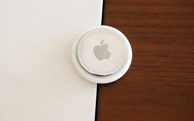 どうやらそれらを台無しにすることなくAppleのAirTagにキーリングの穴を開けることは可能です