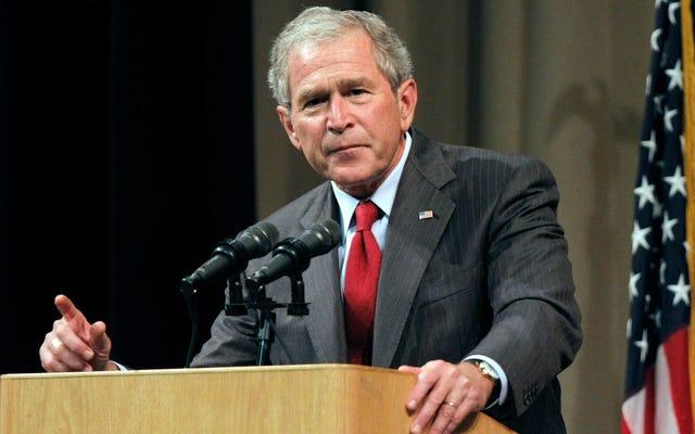ジョージW.ブッシュは嘘をついている