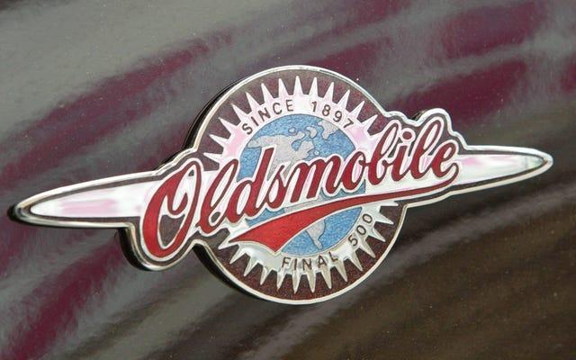 วันนี้ในประวัติศาสตร์: Oldsmobile ก่อตั้งขึ้น