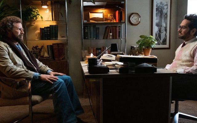 ポール・ラッドはウィル・フェレルのセラピストであり、シュリンク・ネクスト・ドアの予告編ではすべてが「元気」です
