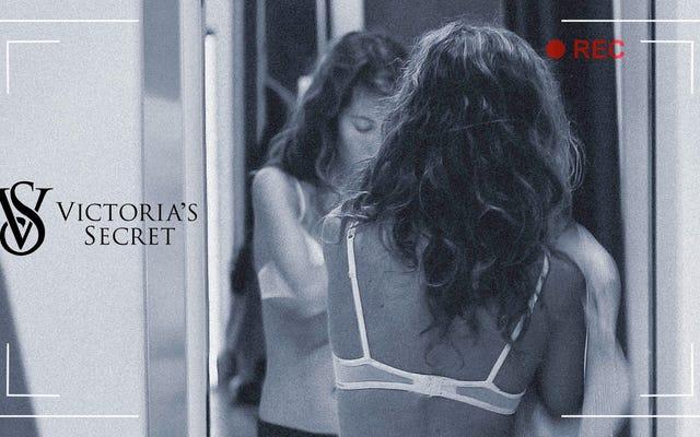 न्यू विक्टोरिया सीक्रेट कैंपेन में फिटिंग रूम के सुरक्षा कैमरों से असली महिलाओं की तस्वीरें हैं