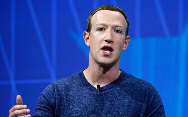 マーク・ザッカーバーグは、Facebookの停止に責任のある従業員が自殺でいじめられることを誓う