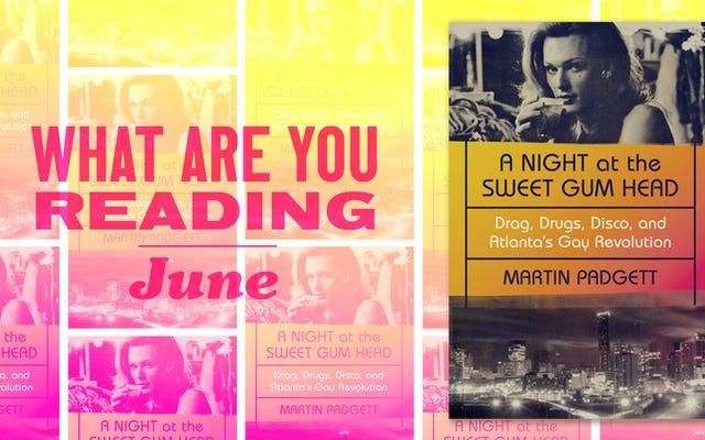 6月に何を読んでいますか?