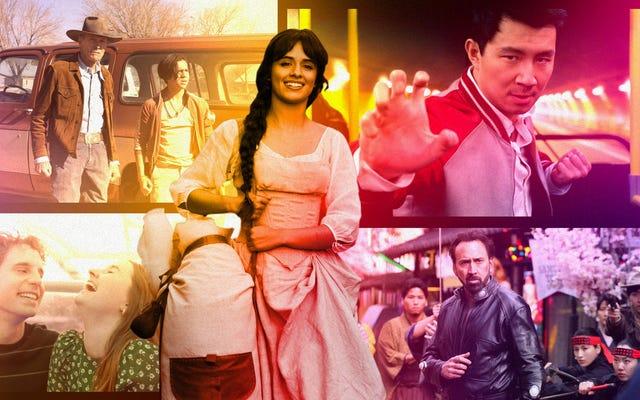 シャンチー、クライマッチョ、その他20本の映画が今年9月に公開されます