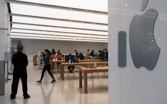 Nhân viên Apple, Cáo buộc Phân biệt đối xử và 'Văn hóa Bảo mật', Huy động