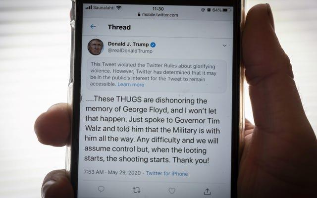 Twitterが公式ホワイトハウスのツイートを非表示にし、抗議者の殺害を呼びかけている