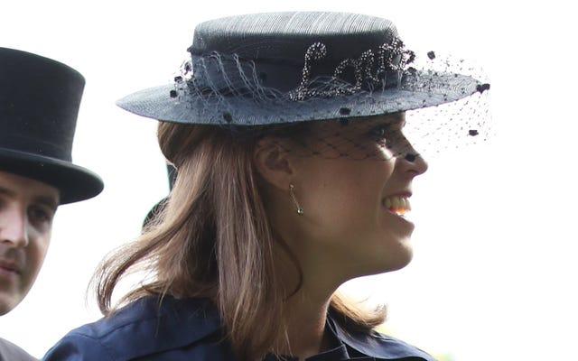 ユージェニー王女の王室の結婚式に携帯電話を持ち込まないでください