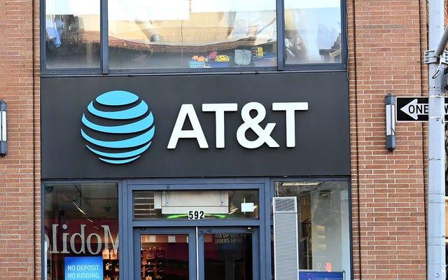 AT&TはデフォルトでRobocall BlockingTechを有効にしています