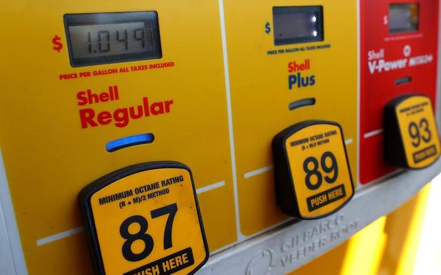 今年の夏はガス不足に直面するかもしれません