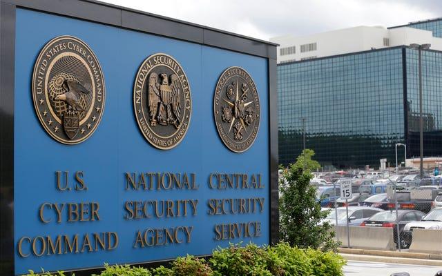 АНБ нашло новый способ категорически отклонять запросы FOIA