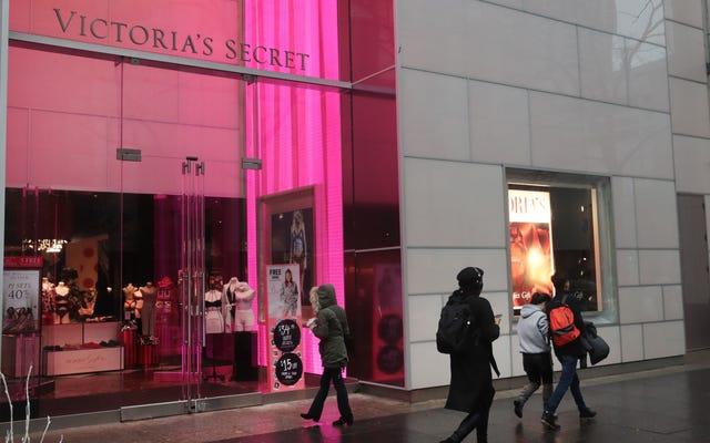 Jeffrey Epstein Confidant et PDG de Victoria's Secret, Leslie Wexner, peuvent enfin se retirer