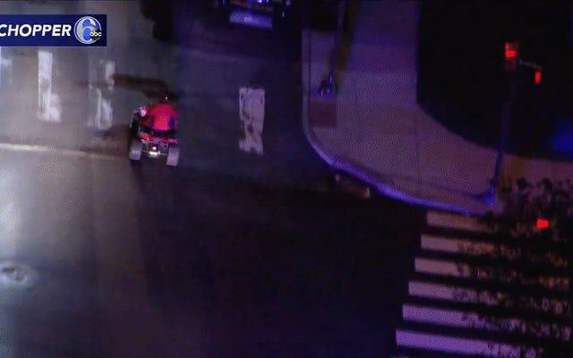 Il sospetto su ATV guida la polizia di Philadelphia nell'inseguimento tortuoso dopo il doppio tiro