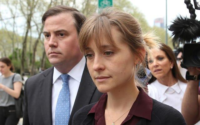 アリソン・マックの弁護士は、サイエントロジーを使用して、恐喝者にとって犯罪ではないことを証明しています