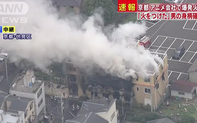 36 Mort confirmée après un incendie à Kyoto Animation, incendiaire présumé en détention [Mise à jour]