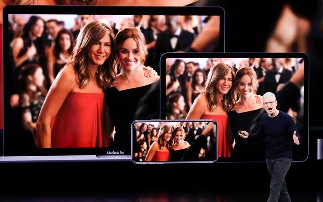 Apple TV +は優れている必要がありますか?