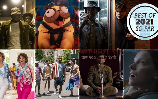 2021 की अब तक की सबसे बेहतरीन फिल्में