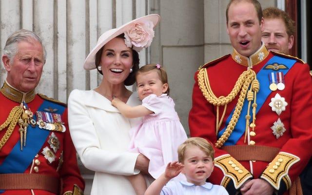シャーロット王女はこの公の場でのビジネスに懐疑的です